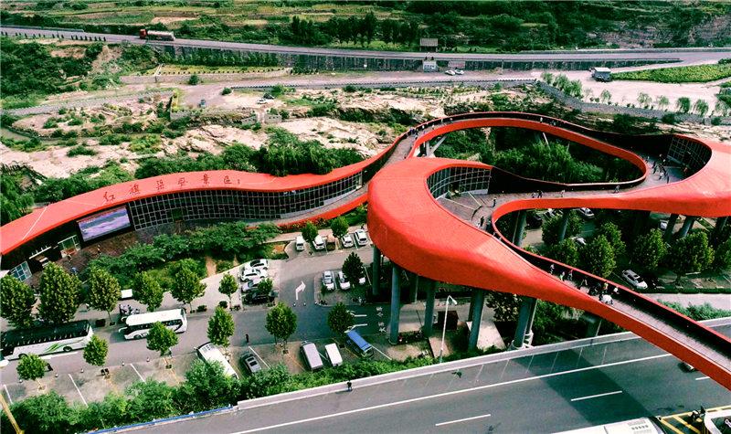 红旗渠纪念馆