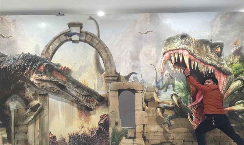 侏罗纪3D错觉艺术馆