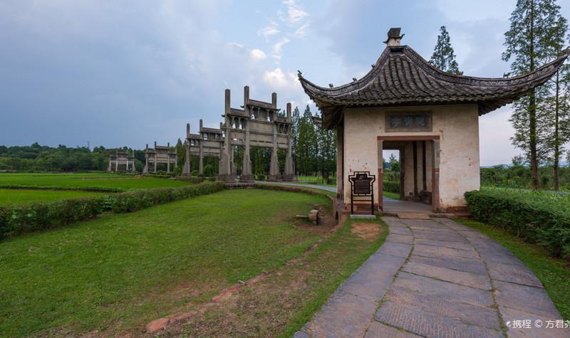 古徽州文化旅游区