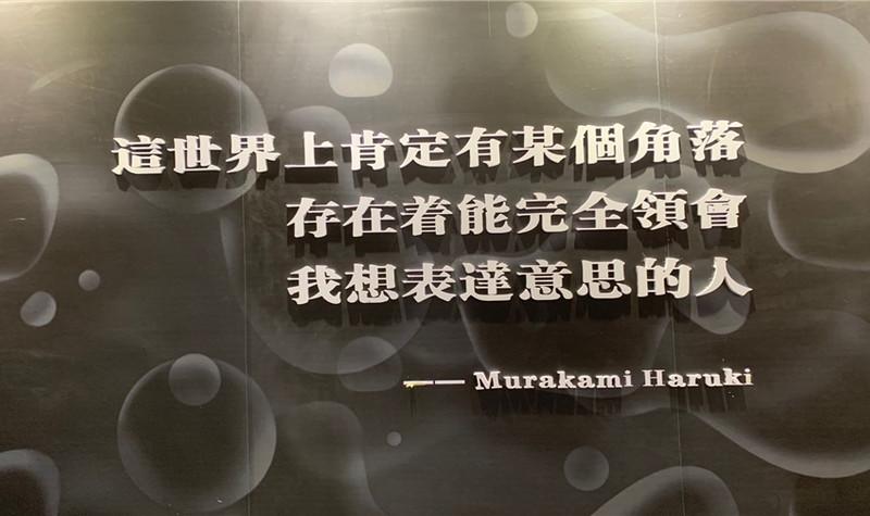 贵阳梦幻星空抖乐园(中山西路旗舰店)