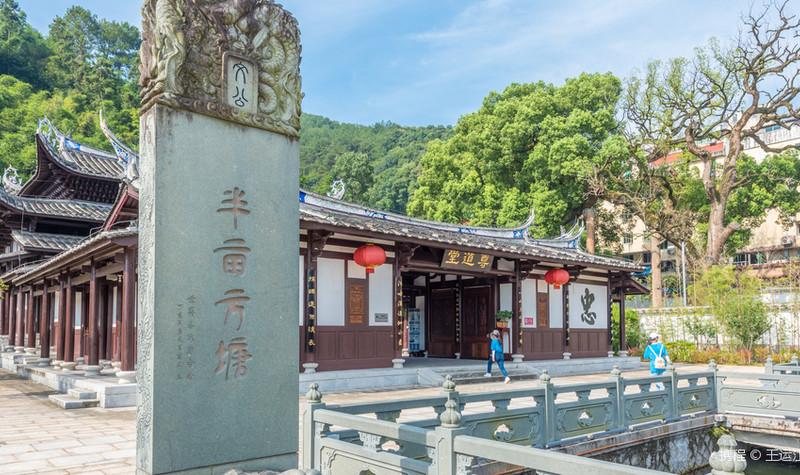朱子文化苑