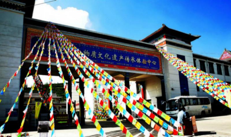 八瓣莲花非物质文化遗产传承体验中心