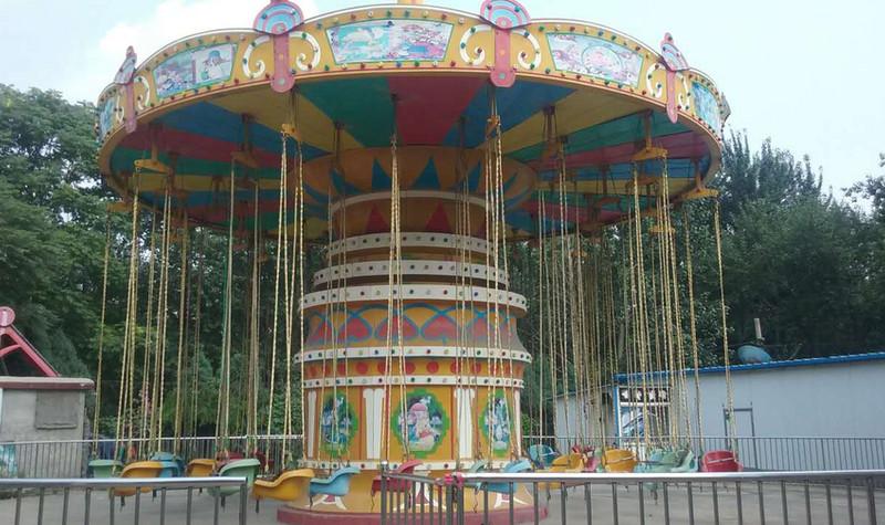 森林公园圣乐游乐场