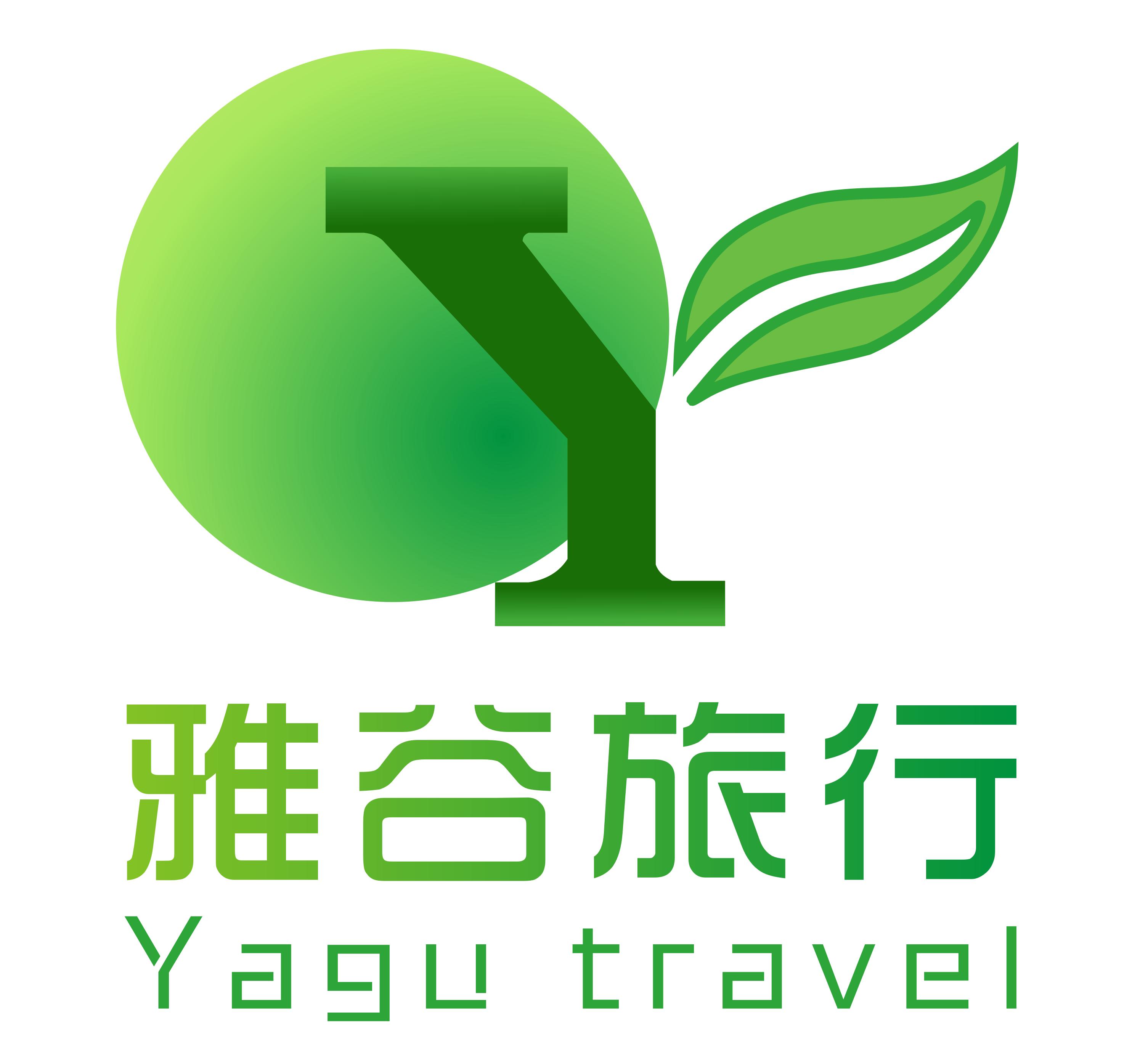 巴东县楚天轮船有限公司