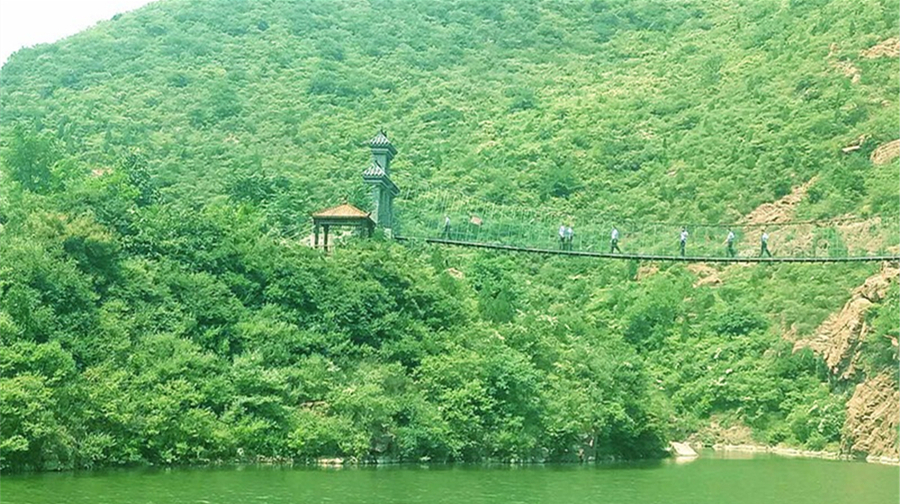 大熊山仙人谷