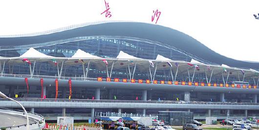 长沙gdp_长沙去年GDP达10535.51亿元(3)