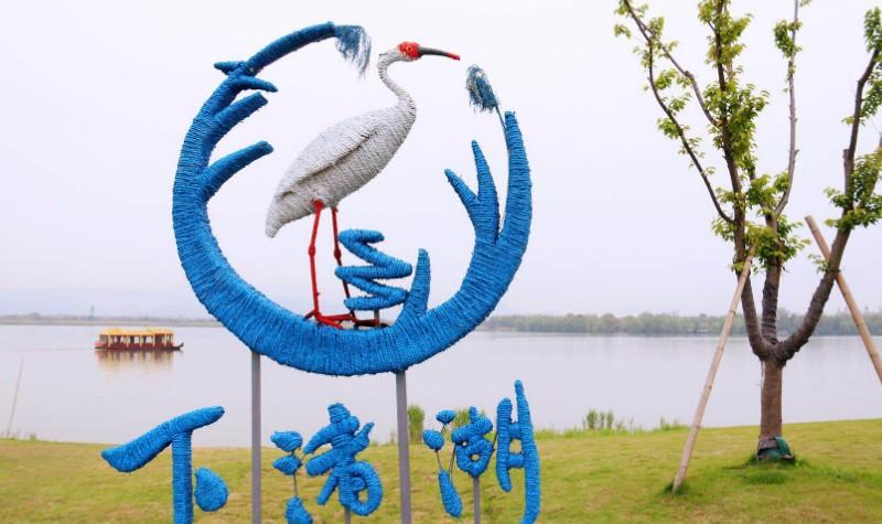 德清下渚湖湿地公园