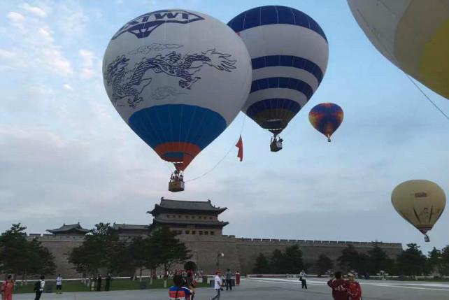 平遥古城热气球飞行体验