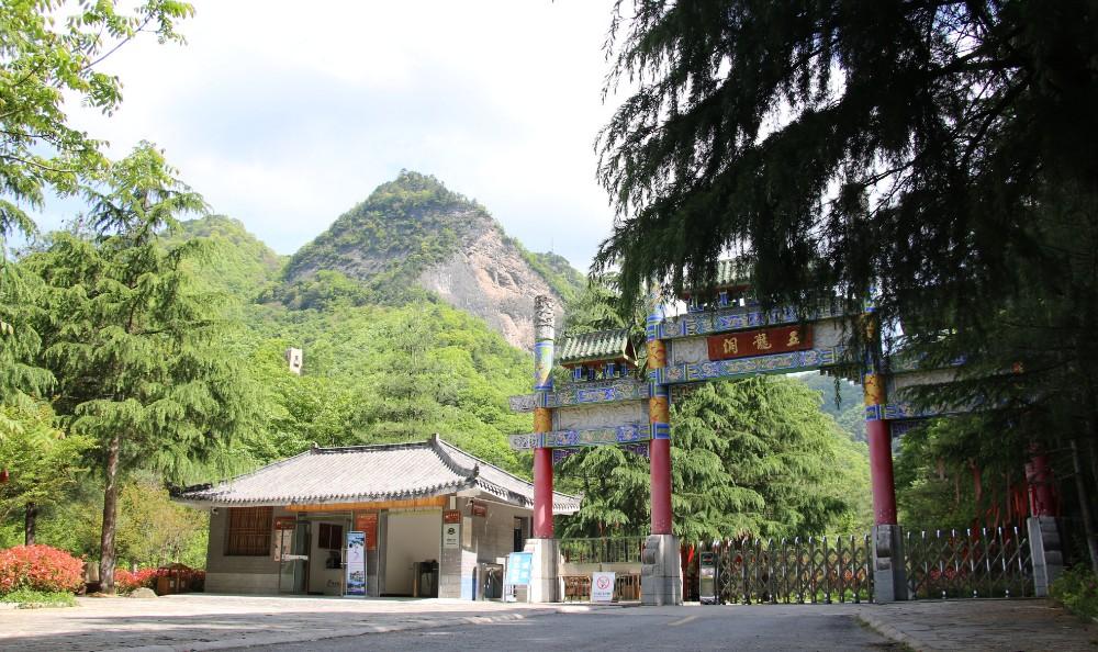 陕西五龙洞国家森林公园
