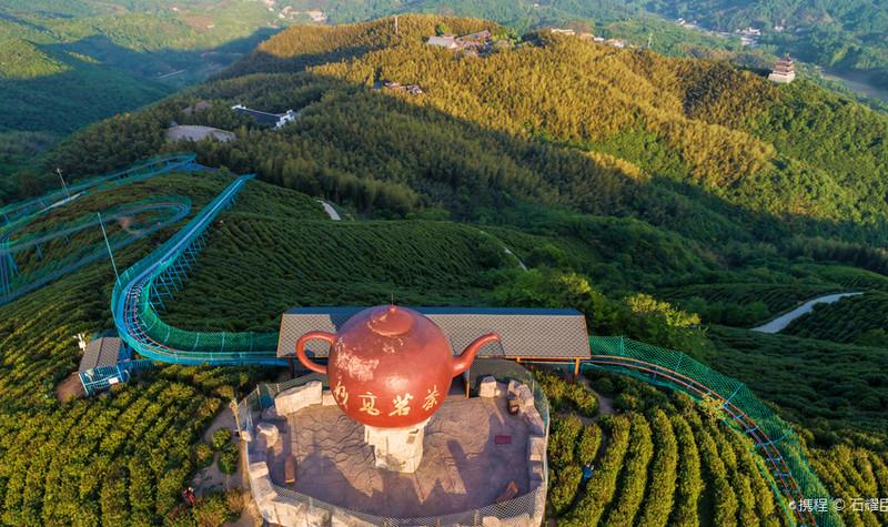 西九华山旅游风景区