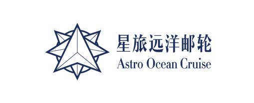 星旅远洋国际邮轮有限公司