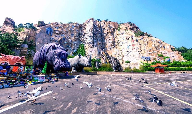 西霞口神雕山野生动物世界