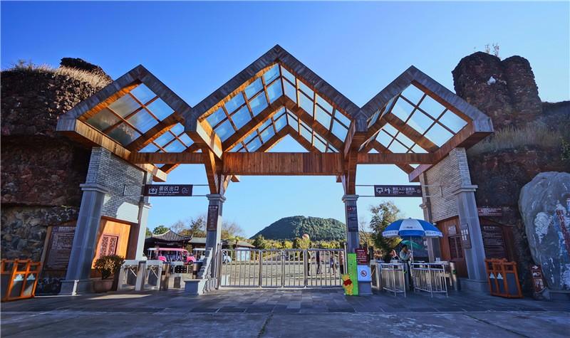 腾冲火山热海旅游区