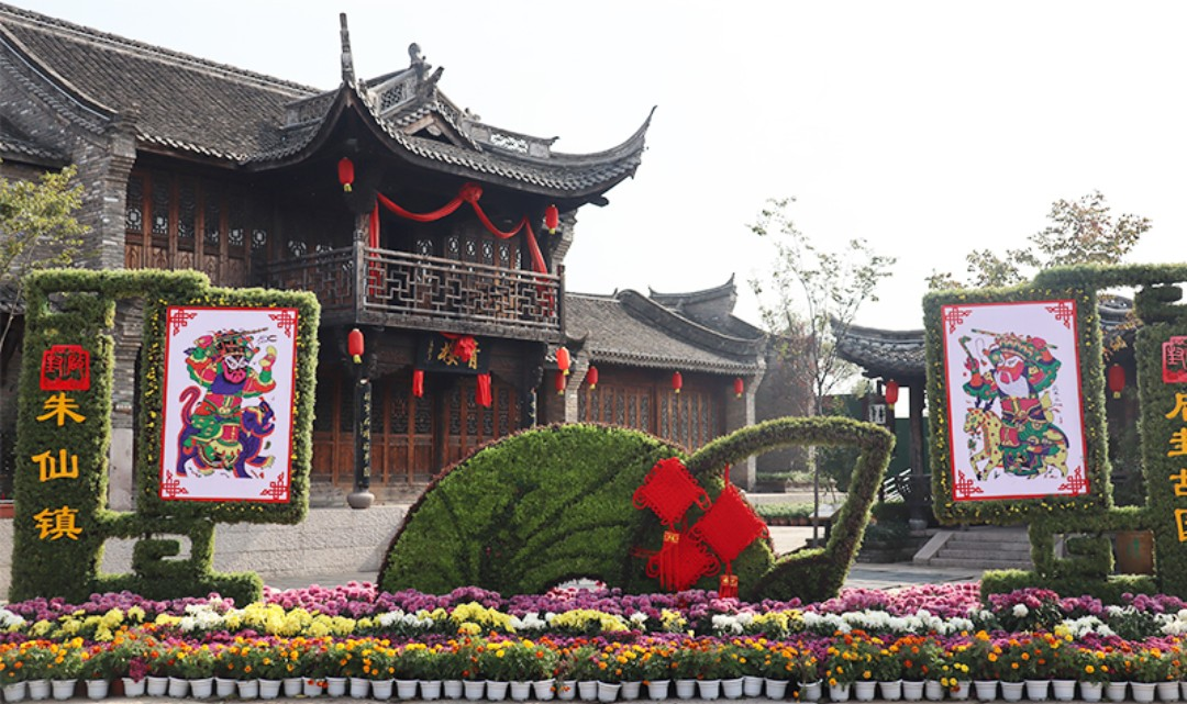 朱仙镇启封故园