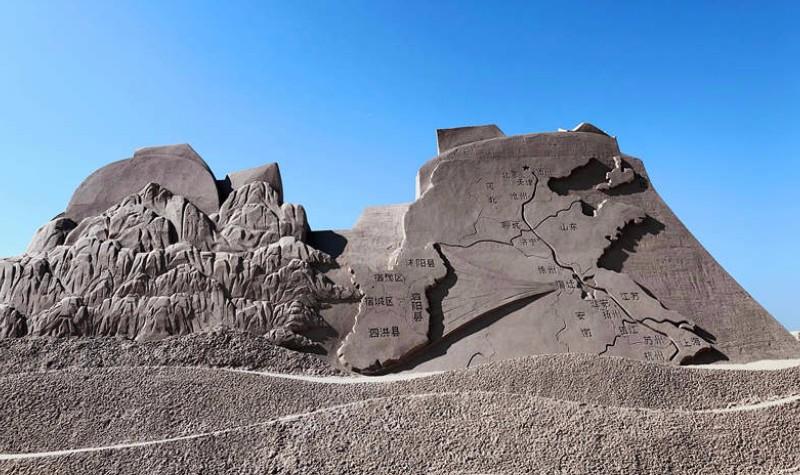 骆马湖沙滩公园