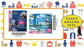 大阪地下鐵乘車券