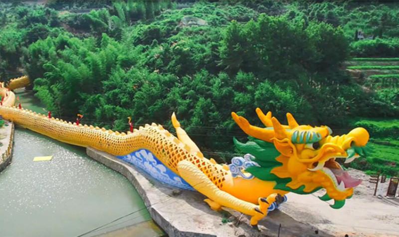平江碧龙峡景区