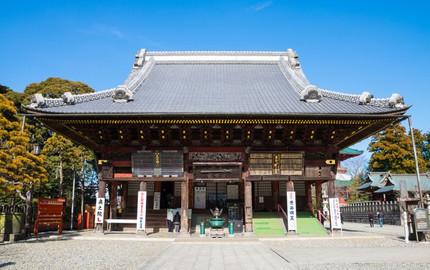 成田山書道美術館