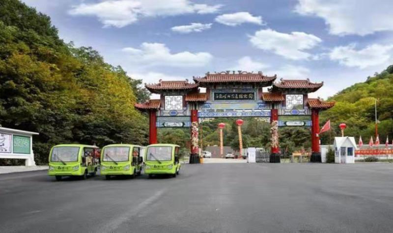 白鸡峰森林公园