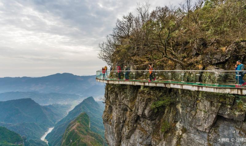 湖南旅游-张家界国家森林公园、大峡谷、天门山、凤凰古城五天游