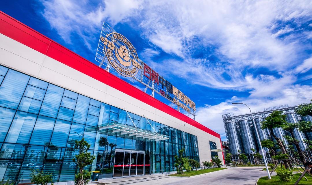 百威中国啤酒博物馆