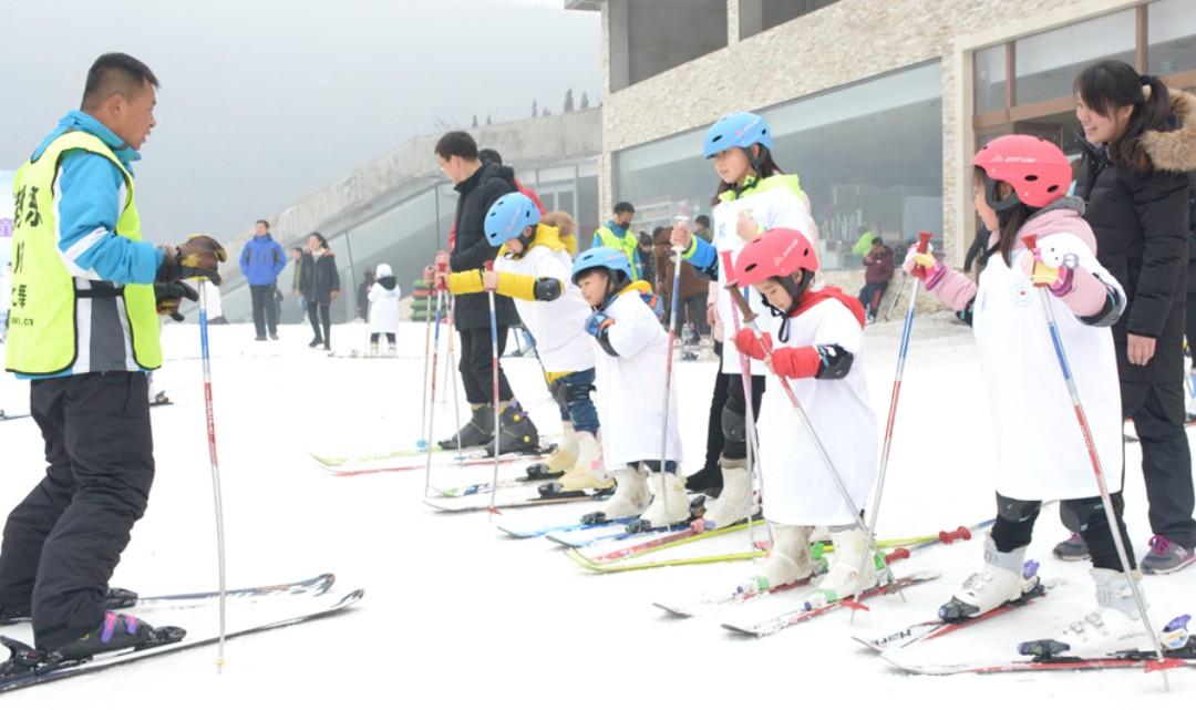 嵩山滑雪场