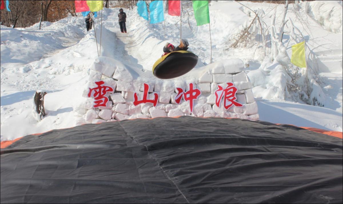 本溪东风湖冰雪大世界