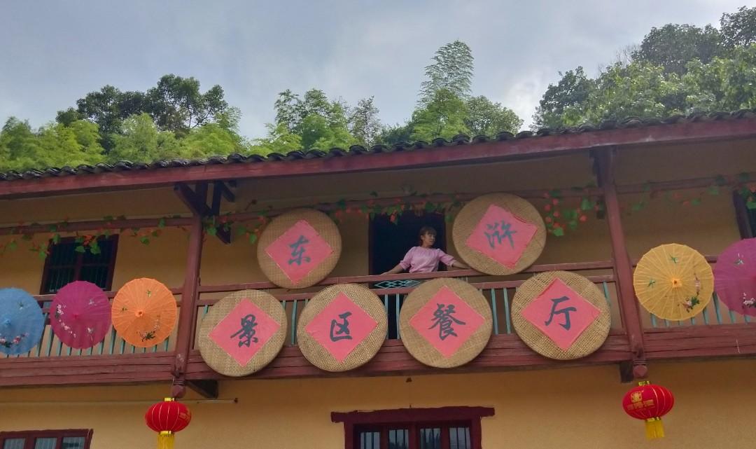 铜鼓东浒景区