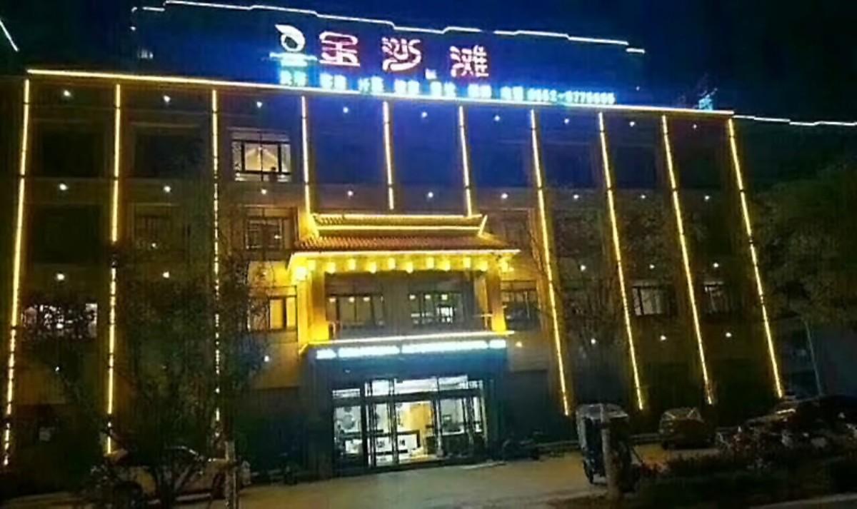 安徽蚌埠怀远金沙滩大浴场