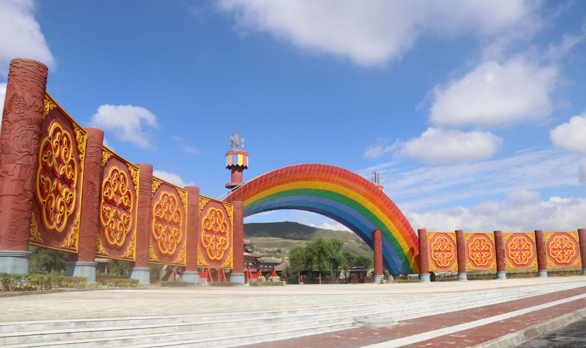 彩虹部落土族园