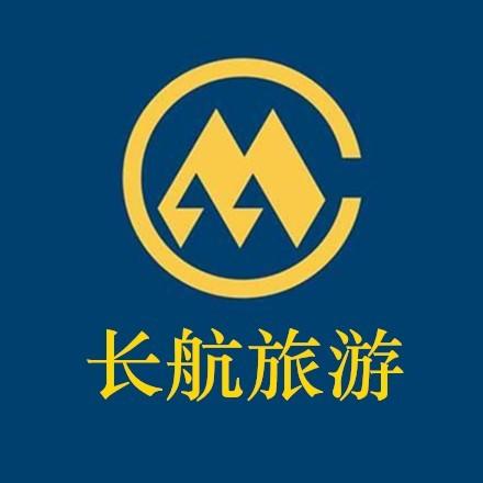 重庆长江轮船有限公司