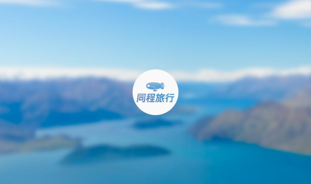 万荣县孤峰山景区