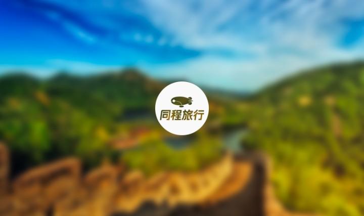 蒙山金伯利钻石矿景区