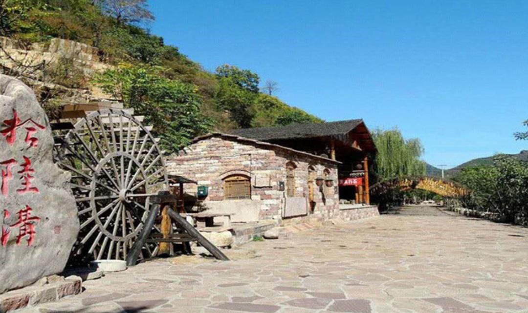 武安市十六沟风景旅游区