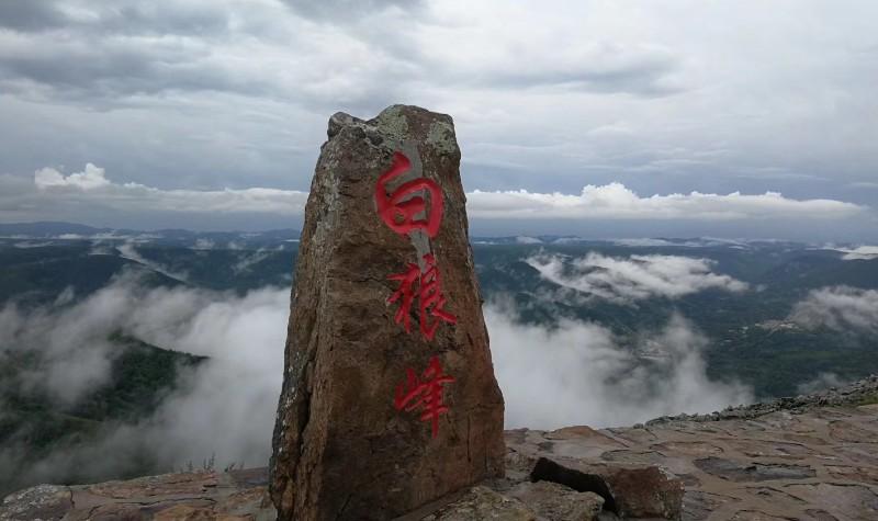 阿尔山白狼峰景区