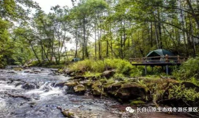 长白山原生态戏冬游乐景区