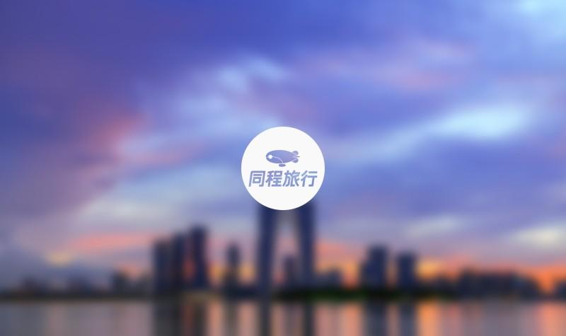 河南贝博体育app提现一卡通