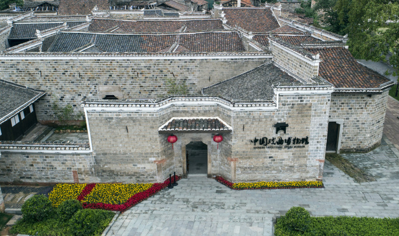 中国戏曲博物馆
