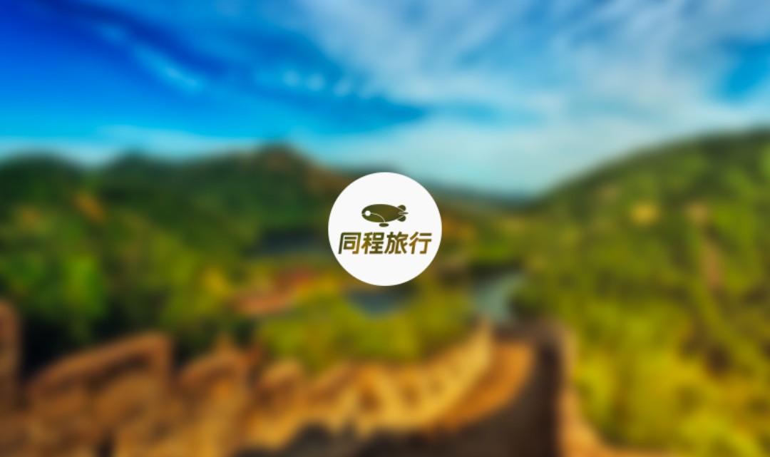 李白文化园
