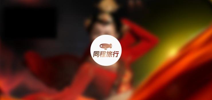 江苏5a旅游景点大全_开明大戏院影城(观前街店)门票预订 - 旅游出行