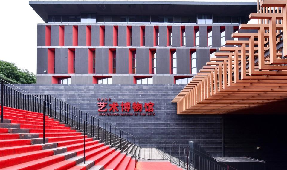 西安曲江艺术博物馆