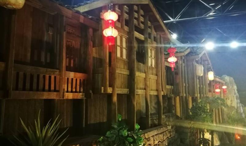 山地旅游博览馆
