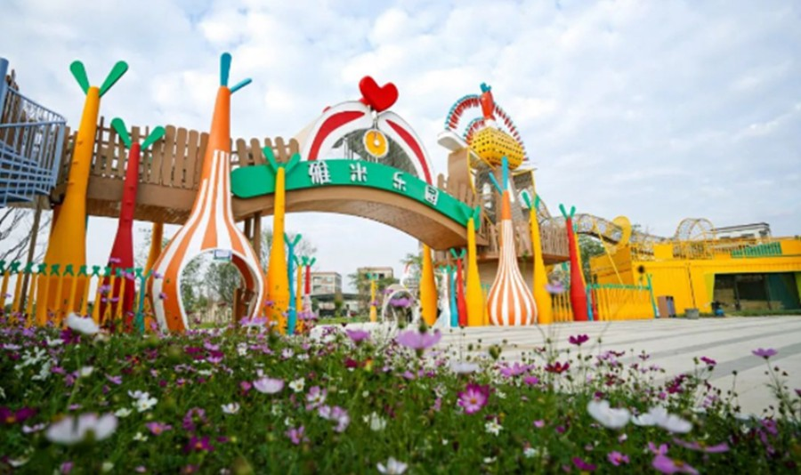 茂名雅米乐园