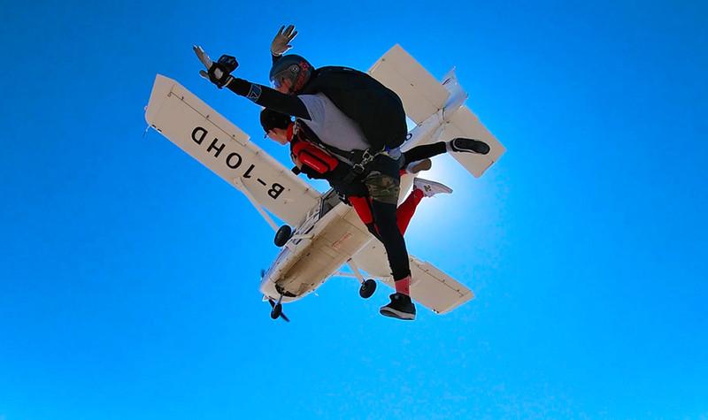 海南乐东海景跳伞基地