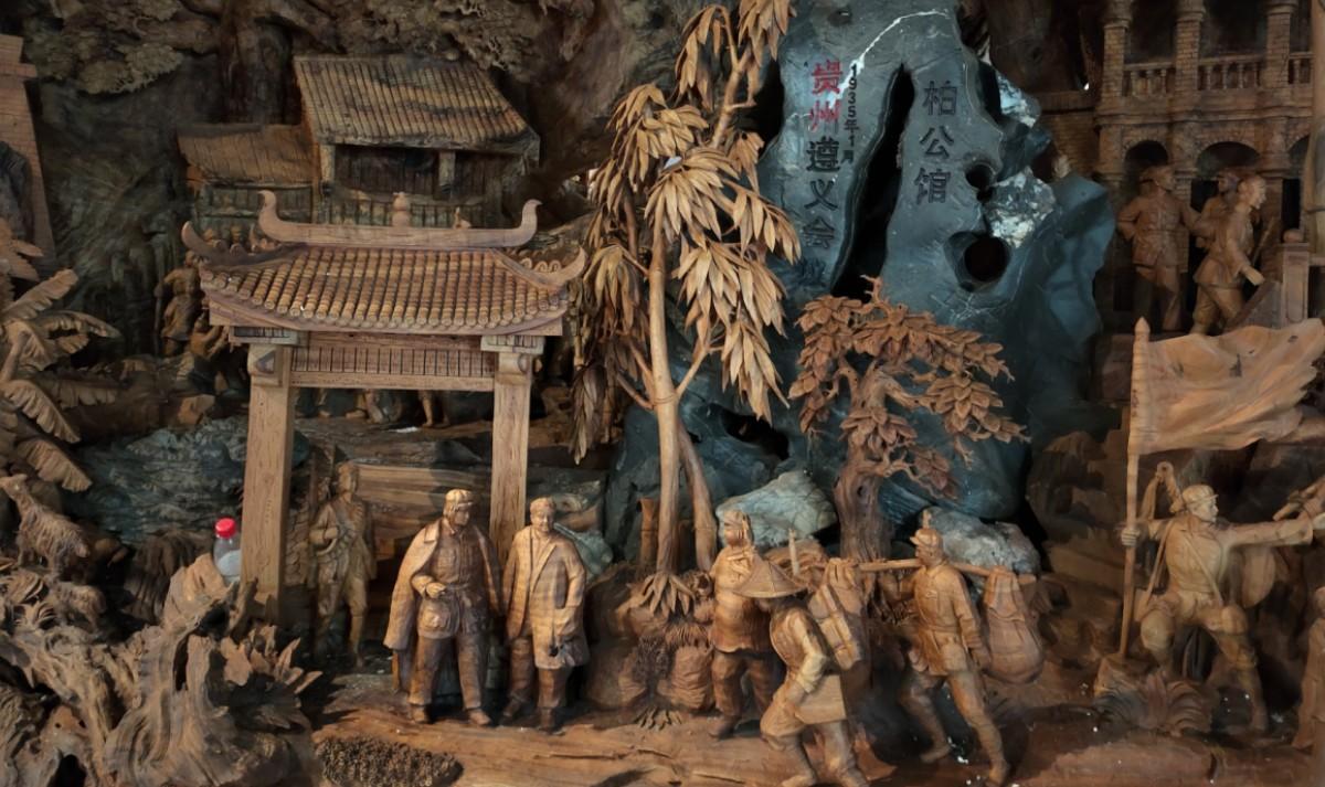 天意木国红军长征根雕文化馆