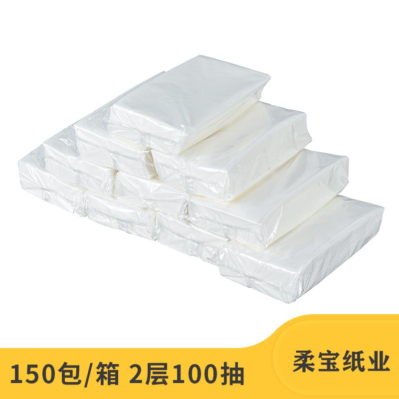 【促销】 柔宝 通用 酒店用纸抽纸 2层100抽 17.5x16.5 原生木浆 柔软舒适